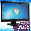 【中古】マルチタッチ機能フルHD 液晶ディスプレイ I-O DATA LCD-AD221FB-T 21.5インチ 【ワイド モニター】グレア(光沢) 【解像度1920..