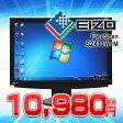 【中古】EIZO FlexScan S2411W-M【医療用モニター】【目に優しい】【柔軟な角度調整で作業快適】