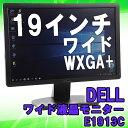 【中古】 19インチ 液晶 モニター DELL(デル) E1913C ワイド ディスプレイ ノングレア 解像度1440×900(WXGA+) VGA×1 DVI×1 送料無料 (一部地域を除く) 30日保証