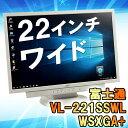 【再入荷!】 中古 22インチ WSXGA+ 1680×1050 ワイド 液晶モニター 富士通(FUJITSU) VL-221SSWL ノングレア ディスプレイ VGA DVI 送..