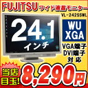 【SALE】 【再入荷】 24.1インチ 【中古】 WUXGA 液晶 モニター 富士通(FUJITS