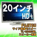 【中古】 20インチワイド液晶モニター 富士通(FUJITSU) VL-200SSWL ノングレア 解像度1600×900ドット(HD ) VGA×1 DVI×1 デジタル アナログ2系統対応 スピーカー搭載 送料無料(一部地域を除く) 30日保証