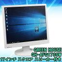 17インチ 【中古】SXGA 液晶 ディスプレイ GREEN HOUSE(グリーンハウス) GH-AFG173SW スクエア モニター ノングレア 【スピーカー付き】【解像度1280×1024】 【VGA×1】【送料無料 (一部地域を除く】
