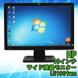 【中古】液晶モニター HP(ヒューレットパッカード) LE1901wm 19インチ 【ワイド ディスプレイ】ノングレア 【解像度1,440×900/VGA×1 DVI×1】【VGA、DVIケーブル付】【送料無料 (一部地域を除く】