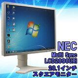 ����š۱վ���˥��� NEC MultiSync LCD2090UXi 20.1������ڥ������� �ǥ����ץ쥤�ۡڽĸ����б�(�ԥܥåȵ�ǽ)�� (������1600��1200/VGA DVI��2)�ڥΥ쥢�ۡ��������ߡ���