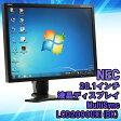 ■ワケあり■【中古】液晶モニター NEC MultiSync LCD2090UXi(BK) 20.1インチ【ブラックカラー】【スクエア ディスプレイ】【縦向き対応(ピボット機能)】 (解像度1600×1200/VGA DVI×2)【ノングレア】【送料込み!】