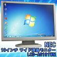 【中古】液晶ディスプレイ NEC LCD-AS191WM-C 19インチ 【ワイド モニター】ノングレア 【解像度1440×900/VGA DVI】【送料無料 (一部地域を除く】