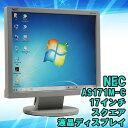 在庫わずか! 【中古】 17インチスクエア 液晶モニター NEC AS171M-C SXGA 解像度1280×1024 ディスプレイ ノングレア VGA×1 DVI×1 スピ..
