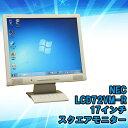 【中古】液晶ディスプレイ NEC LCD72VM-R 17インチ 【スクエアモニター】ノングレア 【解像度1280×1024/VGA×1 】【送料無料 (一部地域..