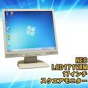 【中古】液晶ディスプレイ NEC LCD171VXM 17インチ 【スクエアモニター】ノングレア 【解像度1280×1024/VGA×1 DVI×1】【送料無料 (一部地域を除く)】
