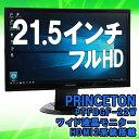 中古 21.5インチ ワイド 液晶モニター PRINCETON(プリンストン) PTFBGF-22W ノングレア 解像度1920×1080 (フルHD) HDMI×2 DVI×1 スピーカー内蔵 送料無料 (一部地域を除く) 30日保証
