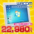 【中古】WACOM 19型 液晶 ペン タブレット DTU-1931 【タッチペン付属】