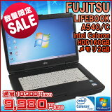 ���饹��1�����١�������̸���SALE�����šۥΡ��ȥѥ����� �ٻ��� FMV LIFEBOOK A540/C Windows7 15.6����� celeron 925 2.30GHz ����2GB HDD160GB �ڥӥ��ͥ���ǥ�ۡ�̵��LAN�ʤ��ۡڥ����ܡ��ɲ��Ф�ͭ�ۡ�����̵����
