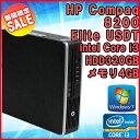 【スーパーSALE】【中古】 デスクトップパソコン HP Compaq 8200 Elite USDT Windows7 Core i3 2120 3.30GHz メモリ4GB HDD320GB WPS Office DVDマルチドライブ 初期設定済 送料無料 (一部地域を除く) エイチピー