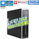 HP Compaq コンパック Windows10 Home メモリ8GB&HDD1TB増設 店長おまかせ 中古パソコン 中古 パソコン デスクトップパソコン WPS Offi..