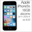 ★追加入荷しました!★【中古】Apple(アップル) iPhone5s 本体 16GB ME332J/A iOS 9.3.2 スペースグレイ【docomo】【付属品全て有】【アイフォン/アイフォーン】【スマホ/スマートフォン】【格安(MVNO)SIM対応】【利用制限確認済】★送料無料!★30日保証付!