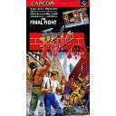 【中古】【箱説明書なし】[SFC]ファイナルファイト(Final Fight)(19901221)