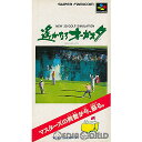 【中古】[SFC]遥かなるオーガスタ(19910405)