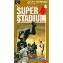 【中古】[SFC]スーパースタジアム(Super Stadium)(19910702)