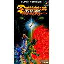【中古】【箱説明書なし】[SFC]ダンジョンマスター(Dungeon Master)(19911220)