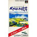 【中古】【箱説明書なし】 SFC ペブルビーチの波濤(19920410)