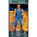 【中古】【箱説明書なし】[SFC]コンバットライブス(The Combatribes)(19921223)
