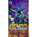 【中古】【箱説明書なし】[SFC]コスモポリス ギャリバン II(Cosmo Police Galivan 2) Arrow of Justice(19930611)