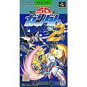 【中古】【箱説明書なし】[SFC]SD機動戦士ガンダム2(1...