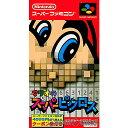 【中古】【箱説明書なし】[SFC]マリオのスーパーピクロス(19950914)