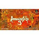 【中古】【箱説明書なし】[SFC]ロマンシング サ・ガ3(Romancing Sa・Ga 3)(19951111)