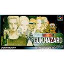 【中古】[SFC]フロントミッションシリーズ ガンハザード(FRONT MISSON GUN HAZARD)(19960223)