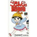 【中古】[SFC]ごきんじょ冒険隊(19960524)