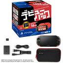【中古】[本体][PSVita]PlayStation Vita デビューパック Wi-Fiモデル レッド/ブラック(PCHJ-10024)(20150219)...