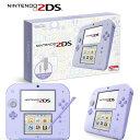 【中古】[本体][3DS]ニンテンドー2DS ラベンダー(F...