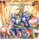 【中古】【箱説明書なし】[PCE]ウィンズ オブ サンダー(スーパーCDロムロム)(19930423)