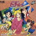 【中古】 PCE 美少女戦士セーラームーンcollection(コレクション)(スーパーCDロムロム)(19941125)