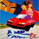 【中古】【箱説明書なし】[MD]ロードブラスターFX(メガCD)(19921218)