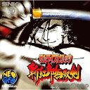【中古】【表紙説明書なし】[NGCD]サムライスピリッツ 斬紅郎無双剣(CD-ROM)(19951229)