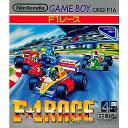 【中古】【箱説明書なし】[GB]F1レース(19901109)