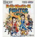 【中古】[GB]スーパーチャイニーズファイターGB(19970110)
