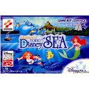 【中古】【箱説明書なし】[GBA]Adventure of Tokyo Disney SEA(アドベンチャー オブ 東京ディズニーシー)(20011122)