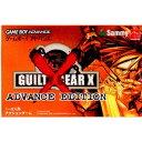 【中古】[GBA]GUILTY GEAR X ADVANCE EDITION(ギルティギアゼクス アドバンス エディション)(20020125)【RCP】