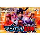 【中古】[GBA]マジカル封神(20020329)
