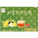 【中古】[GBA]お茶犬の部屋(20031219)