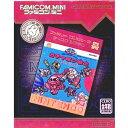 【中古】[GBA]SDガンダムワールド ガチャポン戦士 スクランブルウォーズ ファミコンミニ30 ディスクシステムセレクション(20040810)
