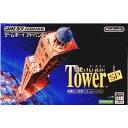 【中古】【箱説明書なし】 GBA The Tower SP(ザ タワーSP)(20050428)
