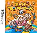 【中古】[NDS]スーパーモンキーボールDS(20051201)