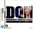 【中古】[NDS]ドラゴンクエストモンスターズ ジョーカー(DQMJ)(20061228)