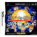 【中古】[NDS]SIMPLE DSシリーズ Vol.12 THE パーティー右脳クイズ(20061207)【RCP】