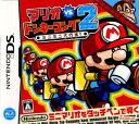 【中古】[NDS]マリオvs.ドンキーコング2 ミニミニ大行進!(Mario vs. Donkey Kong 2: March of the Minis)(20070412)